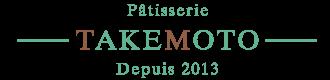 Pâtisserie TAKEMOTO